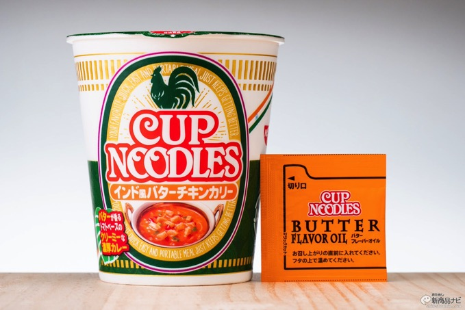 Cupnoodle-butter-chicken-1