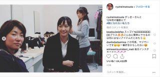 「素敵以外の言葉が見つからない」新垣結衣、12年前(18歳)の写真を松田龍平が投稿