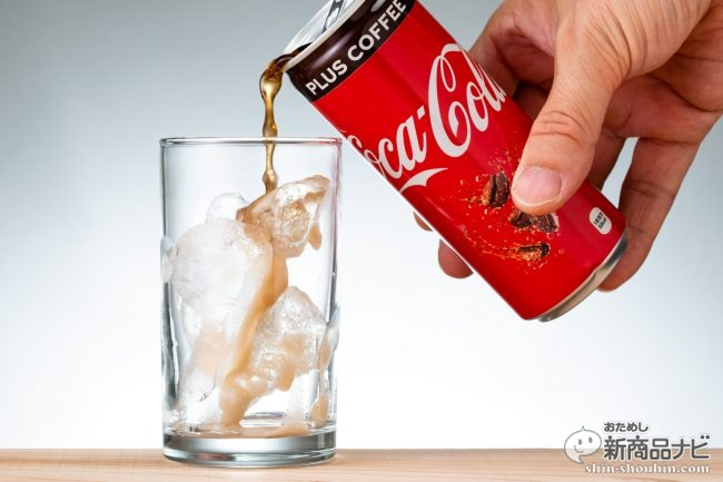 coca-cola-coffee-4