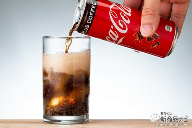 coca-cola-coffee-5
