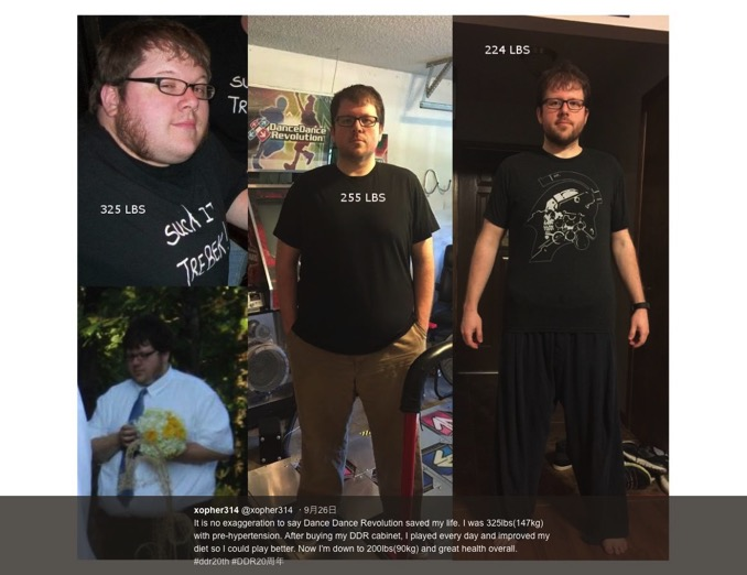 【動画】ダンスダンスレボリューションで約60kgダイエットに成功し、命を救われた男性のプレイ動画を見よ