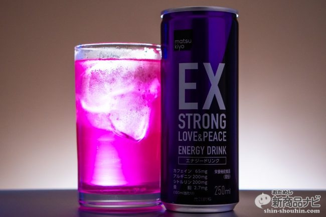 exstrong_love_peace-10