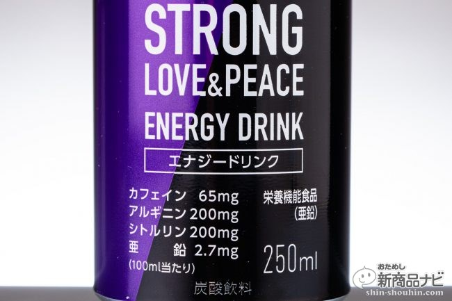 exstrong_love_peace-3