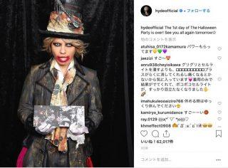 【ハロウィン仮装まとめ】今年もHydeの仮装に圧巻!すみれはセクシー仮装、藤田ニコルはナース
