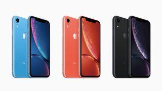 iPhone XR、ディスプレイの修理代金は22,400円 その他の破損は45,400円