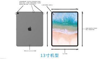 新型「iPad Pro」はこうなる?本体の全容がわかる情報が流出