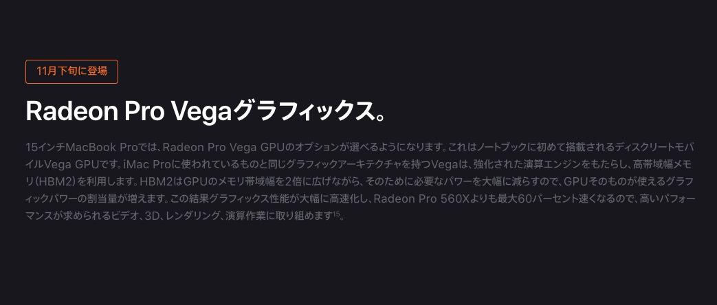 macbook-pro