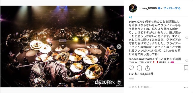 one-ok-rock-tomoya