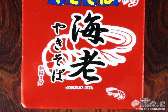 peyoung-ebi-2