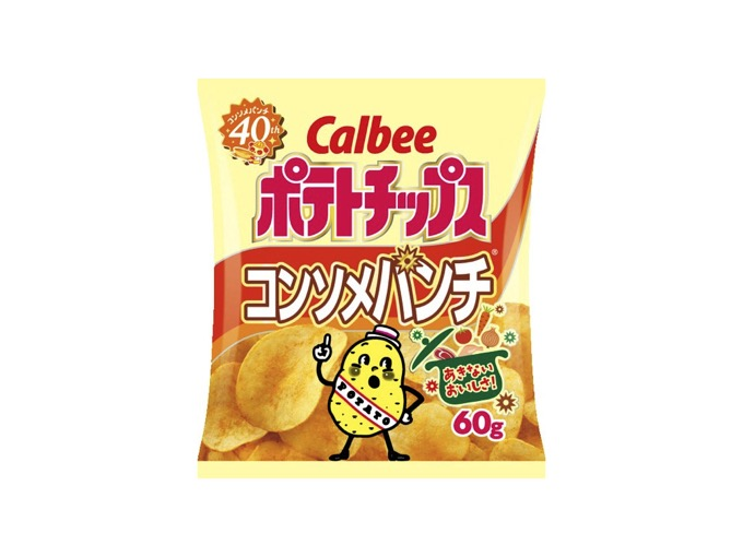 potatochips-consomme-punch-1