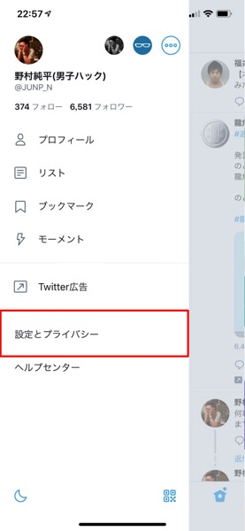 Twitter datasave 1