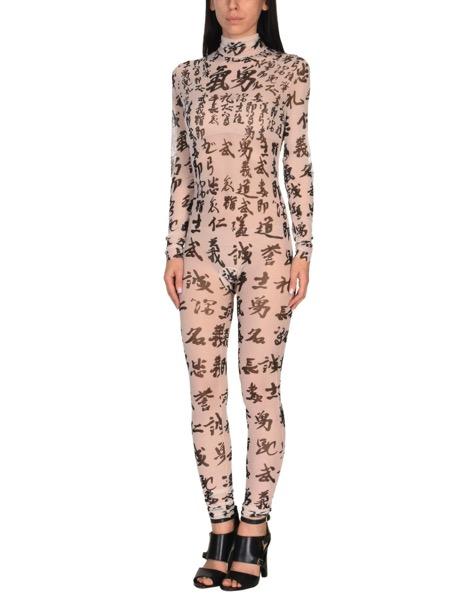 dsquared2-pajamas-2