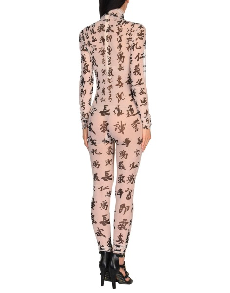 dsquared2-pajamas-3