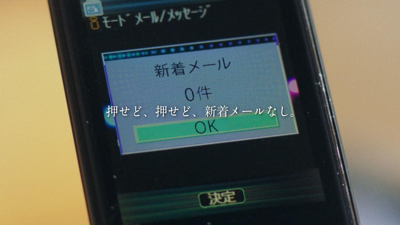 heisei-renai-16