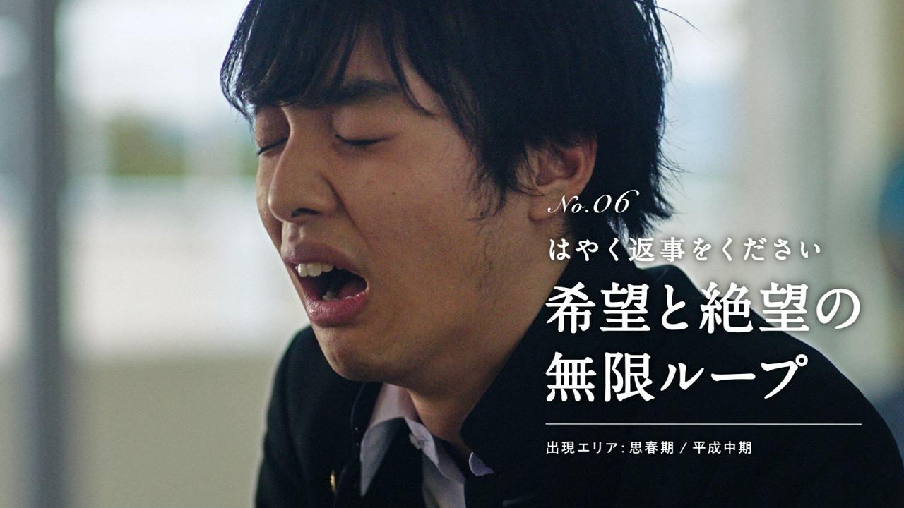 heisei-renai-17