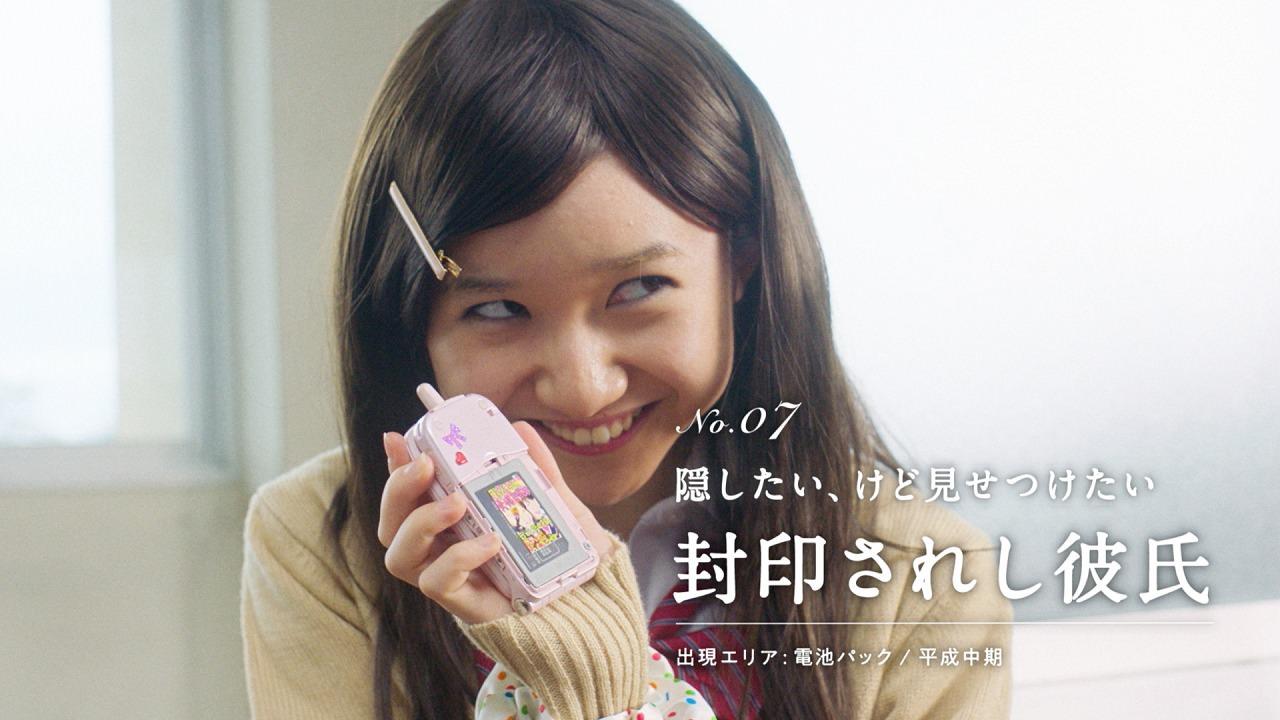 heisei-renai-18