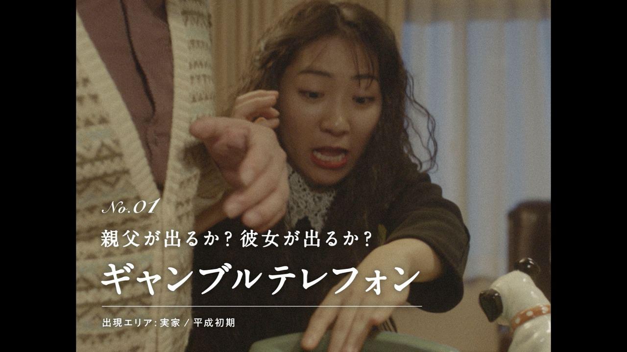 heisei-renai-2
