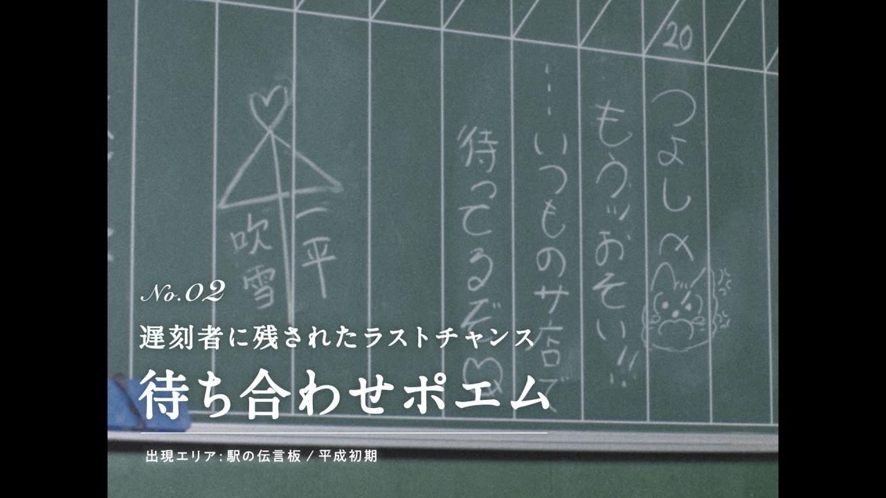 heisei-renai-3