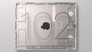 【マジか】新型「iPad Pro」は冷蔵庫にくっつきます、台所で捗るかも!?