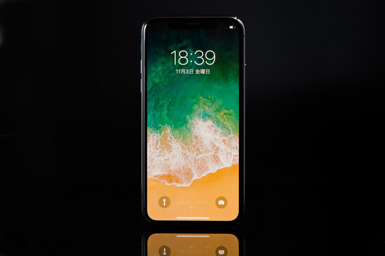 「Apple IDがロックされています」世界規模で報告相次ぐ、Appleへの攻撃の可能性 フィッシング詐欺も注意