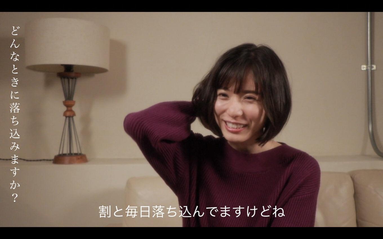 matsuoka-mayu-rope-picnic-7