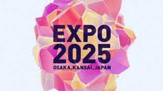 「昭和の日本と同じ流れ」大阪万博決定、昭和の高度経済成長期の流れとほぼ一致