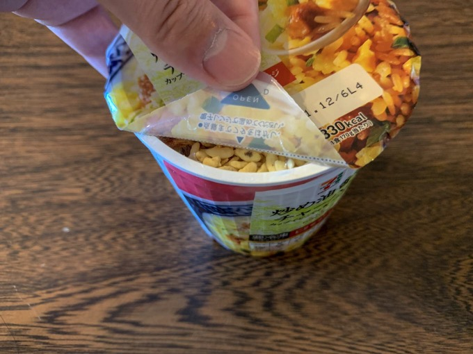seven-eleven-fried-rice-cup-4.JPG