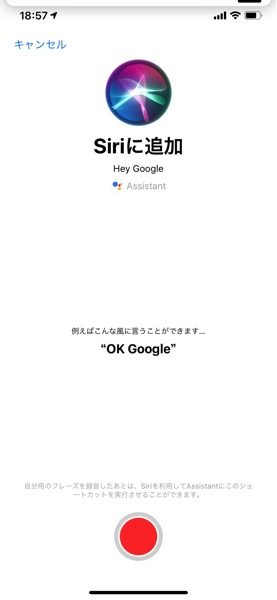 Siri shortcut google assistant 4