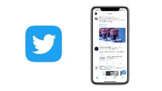 Twitterアプリ「ツイートボタン」が右下に移動し困惑の声、長押しで「GIF動画」などメニュー表示