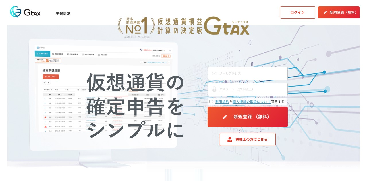 09-G-tax