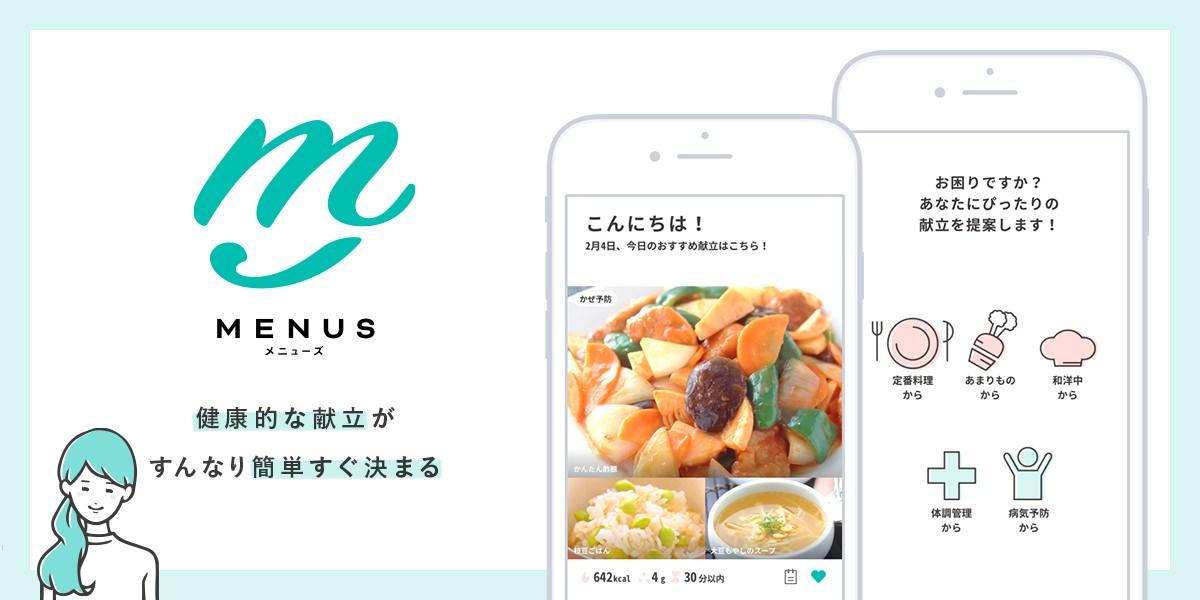 30-menus