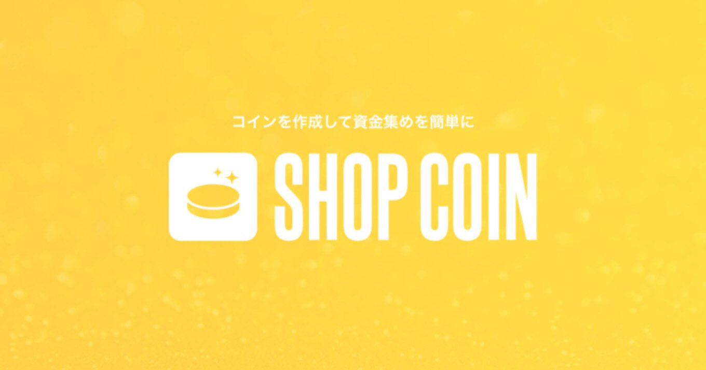 33-shopcoin