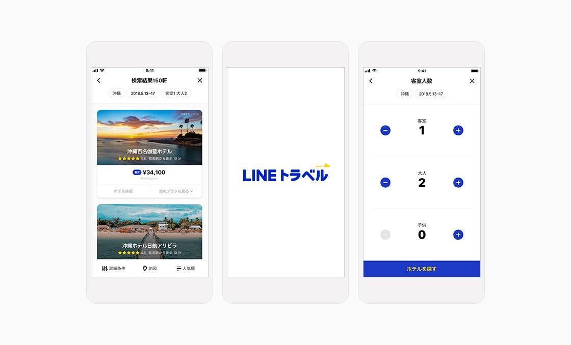 38-LINE Travel