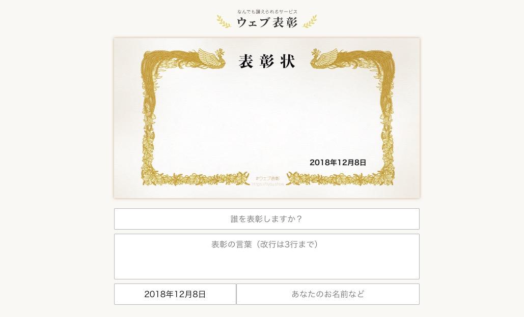 42-web-hyoushou