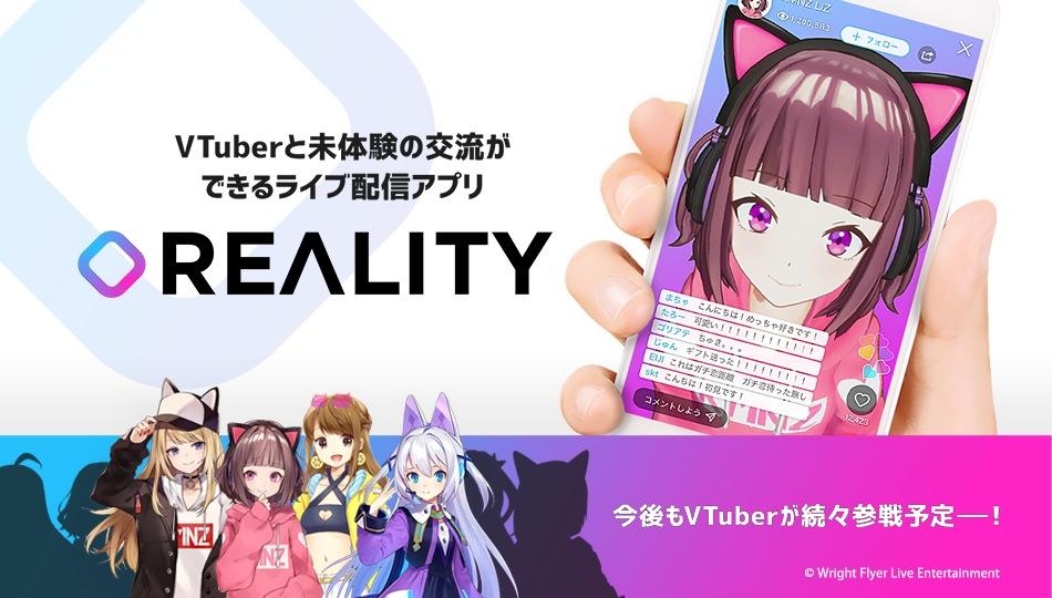 47-REALITY
