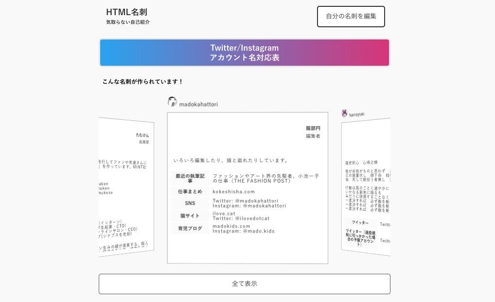 56-HTML