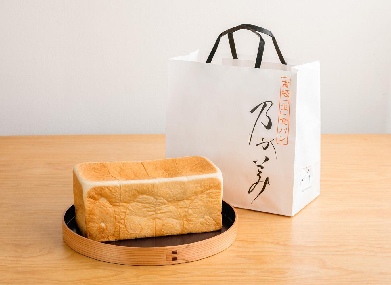 【食品部門賞】乃が美「生」食パン