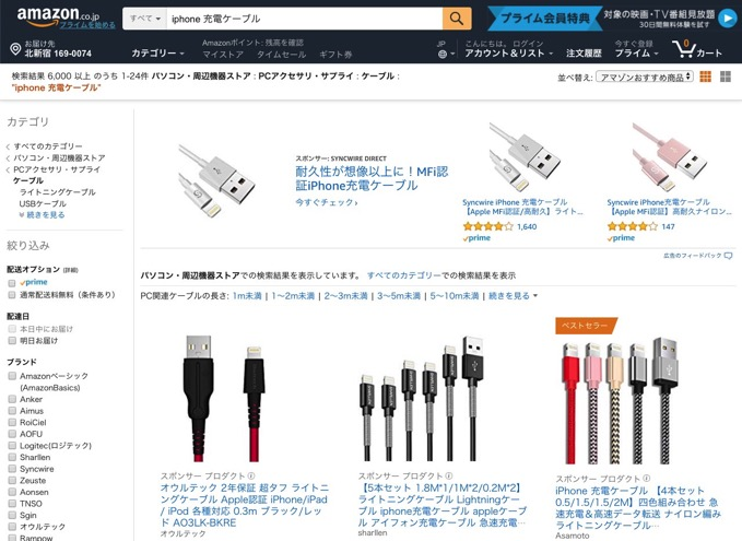 amazon-list-clean-0