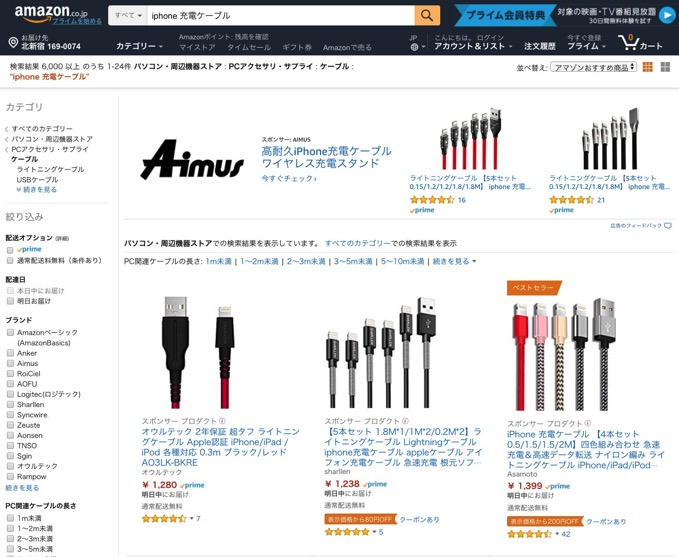 amazon-list-clean-1
