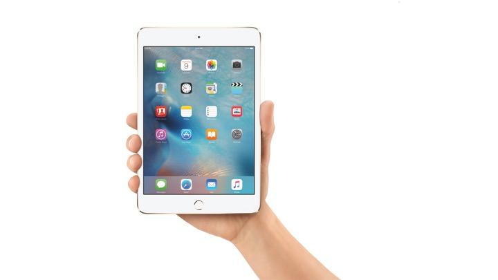 新型「iPad mini」が2019年発売との情報!今月下旬から出荷とも