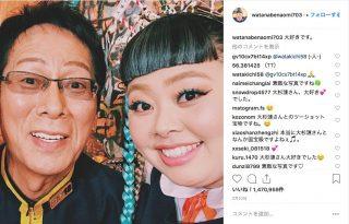 Instagram「2018年最も輝いた人物」を発表、最も「いいね!」された投稿は大杉漣さん&渡辺直美の2ショット
