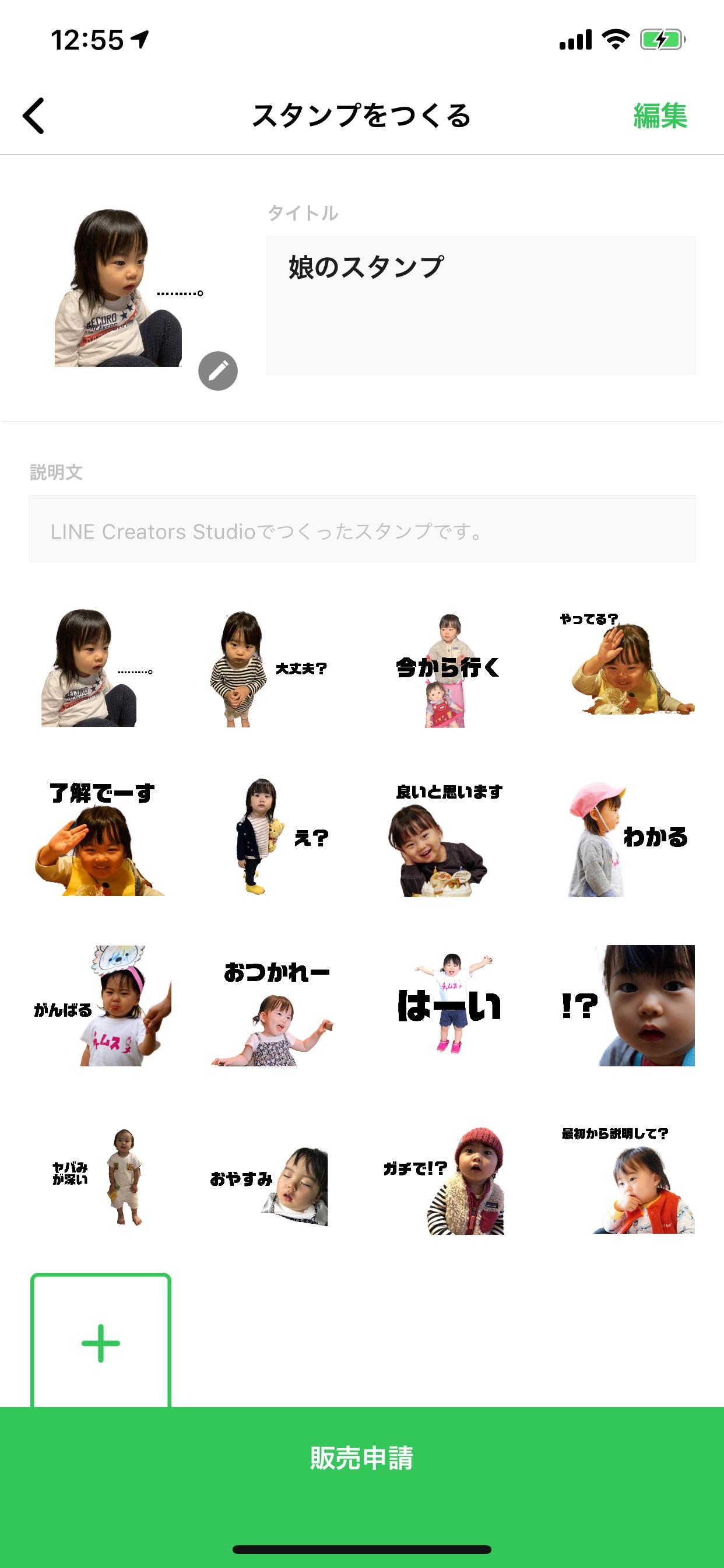 kids-stamp-10