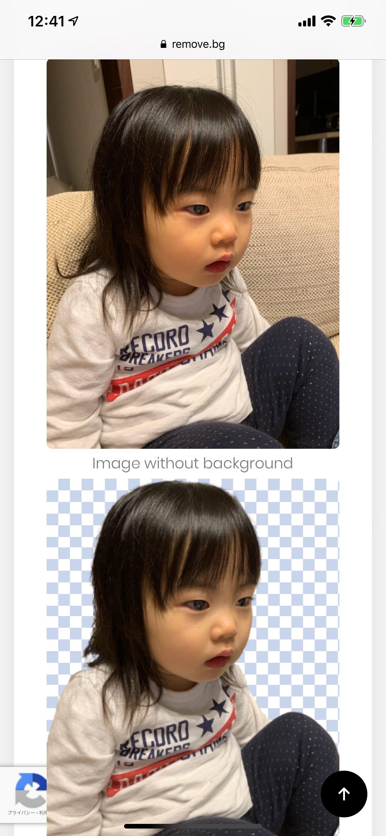 kids-stamp-4