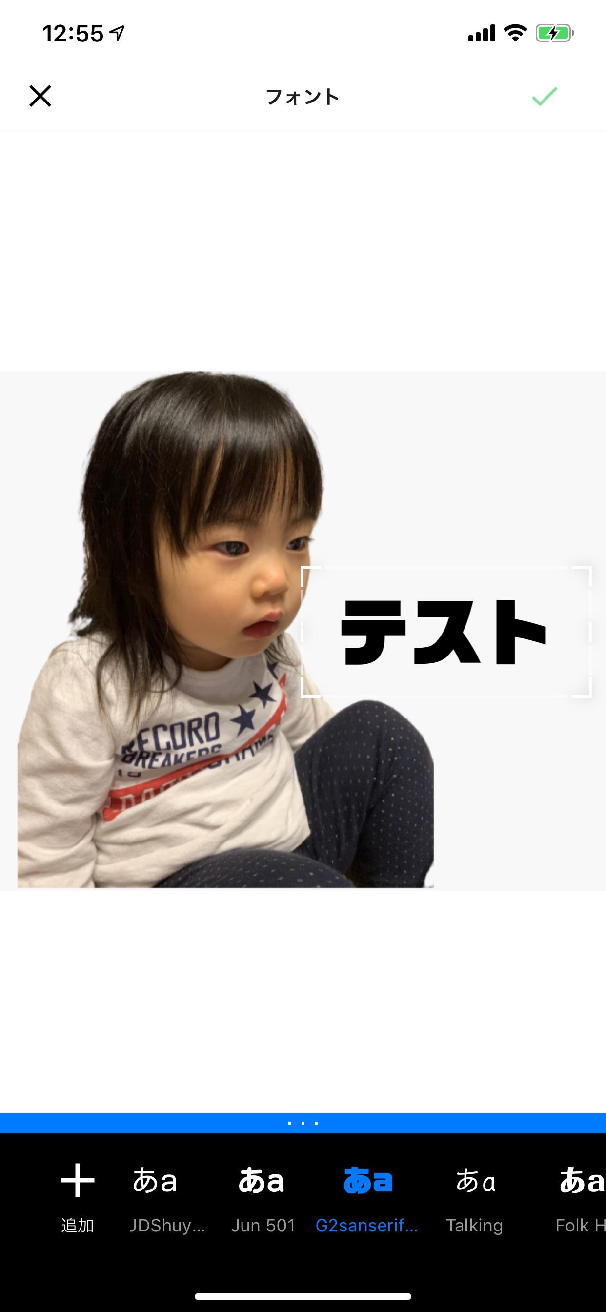 kids-stamp-8
