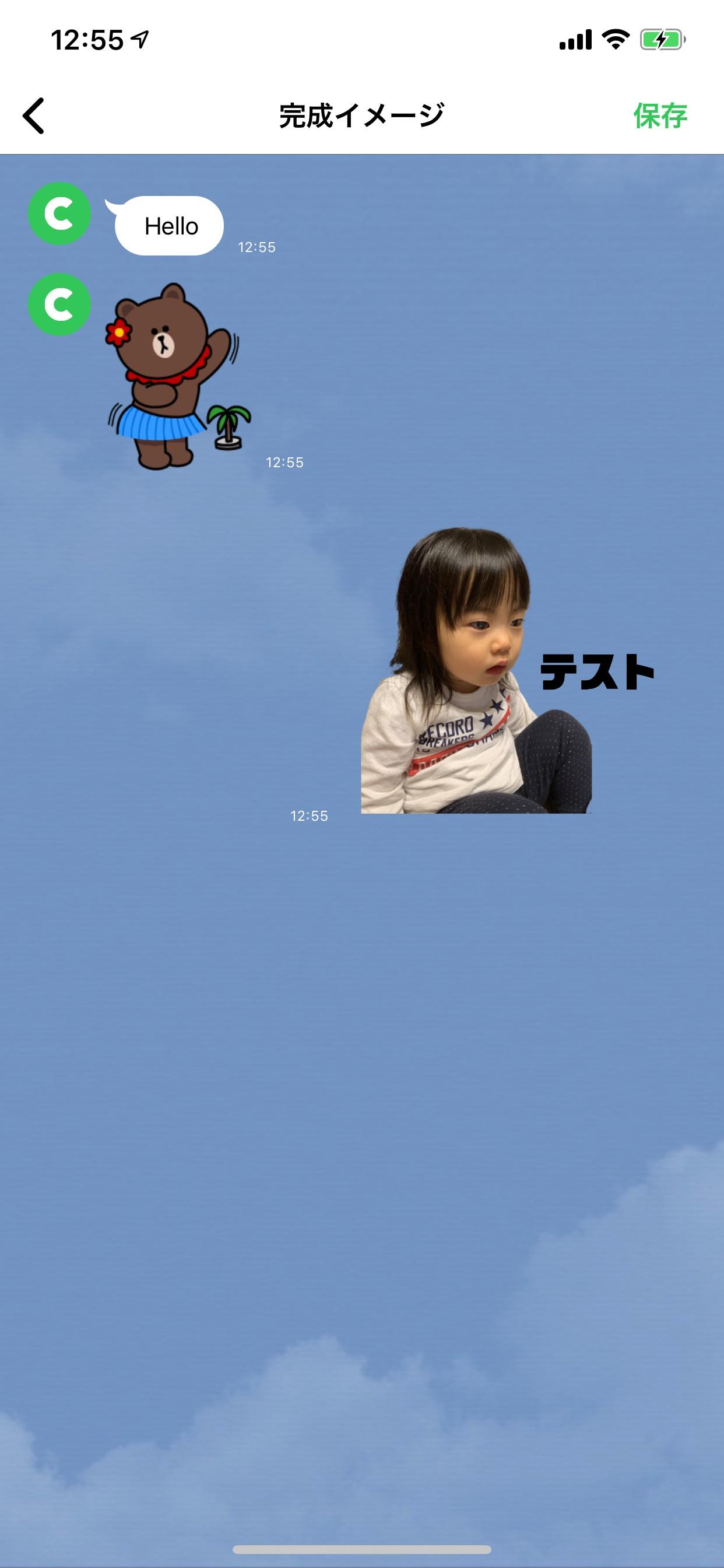 kids-stamp-9