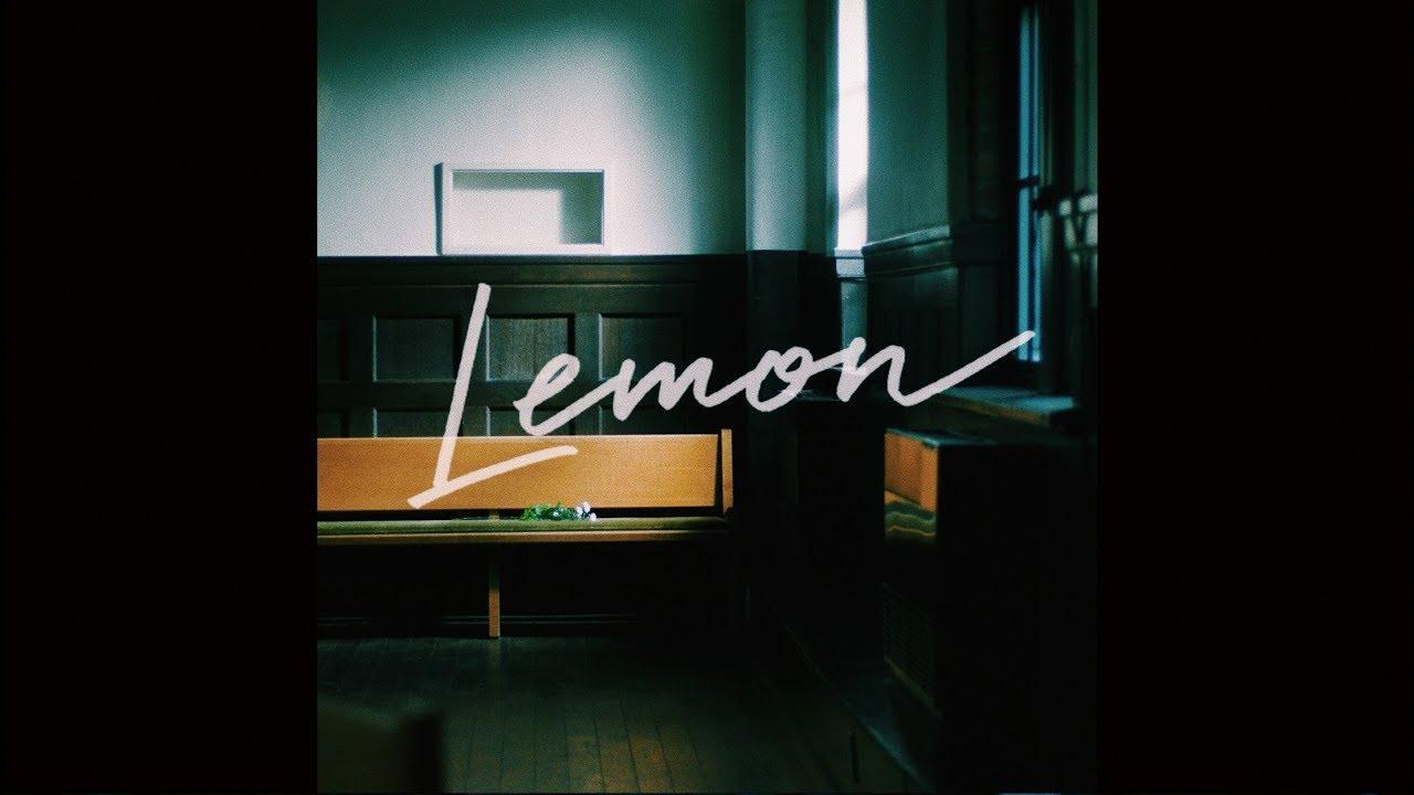 YouTube、2018年「音楽動画ランキング」を発表!日本1位は「Lemon」、世界1位は「Te Bote Remix」