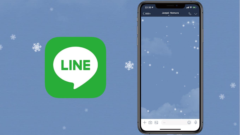 line-2018-snow