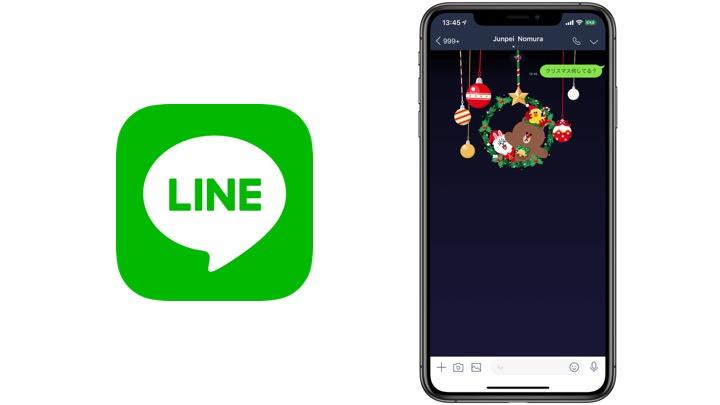 LINE、クリスマスの隠し機能を今年も公開!何も表示されない時の対処法は?