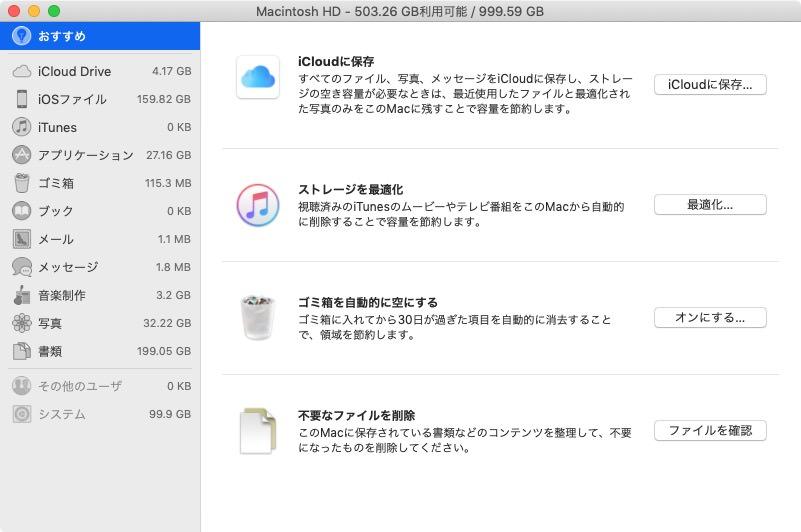 mac-storage-2