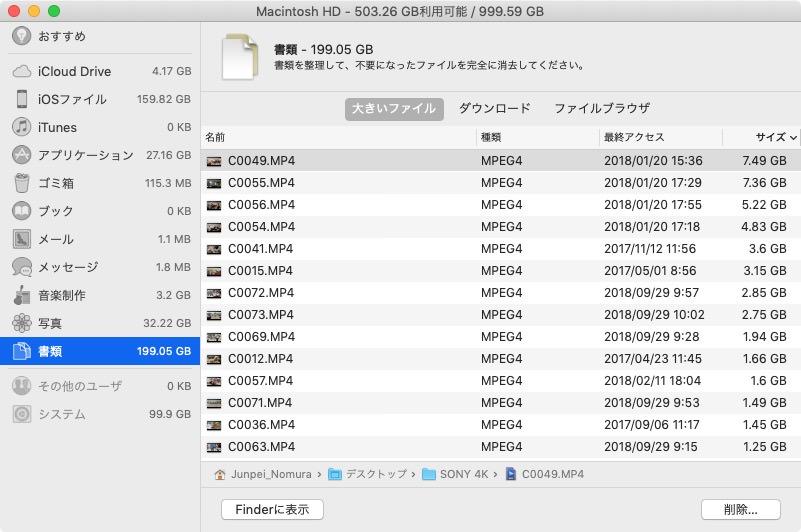 mac-storage-3